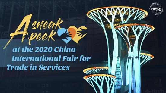 What to expect at the 2020 China Int'l Fair for Trade in Se